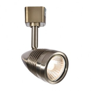 Satin Nickel Track Lights
