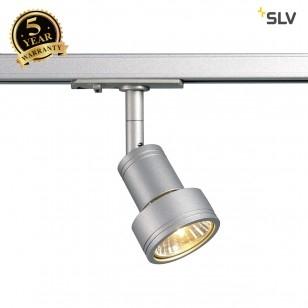 Silver Track Lights