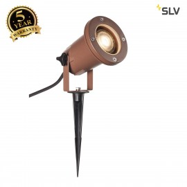 SLV 1001964 BIG NAUTILUS QPAR51, Outdoor ground spike luminaire, rust coloured IP65 max. 11W