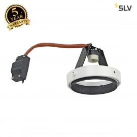 SLV 115011 ES111 MODULE for AIXLIGHT PROinstallation housing, mattwhite, max. 75W