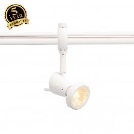 SLV 184091 SIENA lamp head for EASYTEC II, white, GU10, max 75W, incl.deco ring