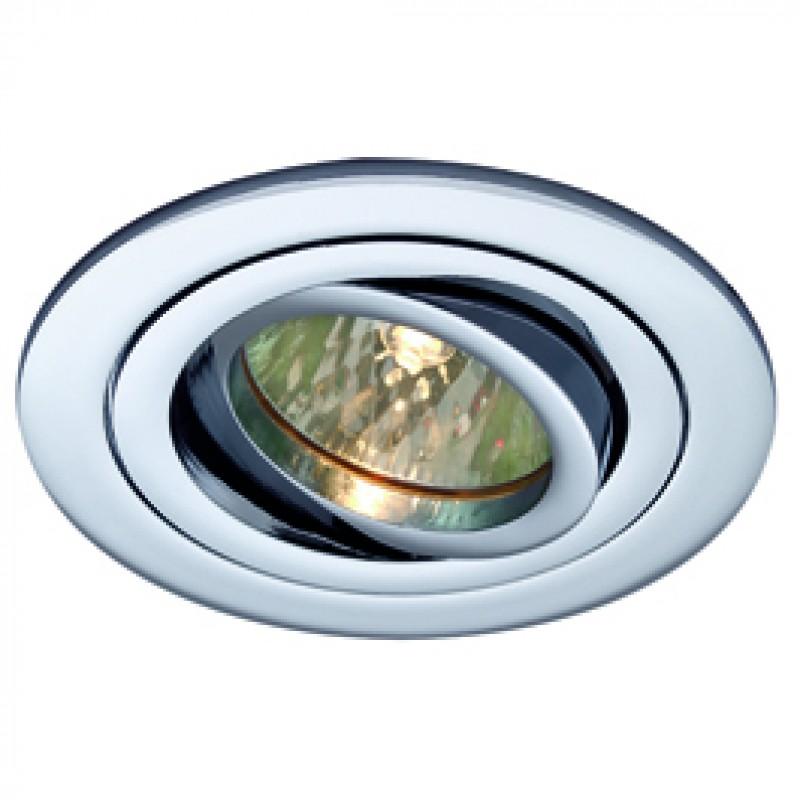 SLV 111442 Tria 2 35W Chrome Downlight