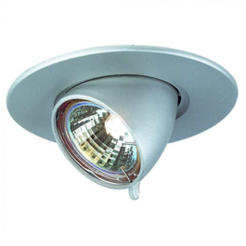 SLV 112158 Gimble Round MR16 50W Silver Grey Downlight