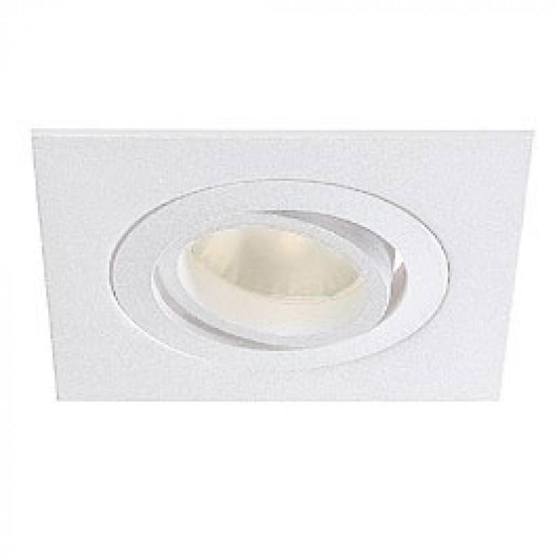 SLV 112661 Row 1 GU10 50W White Downlight