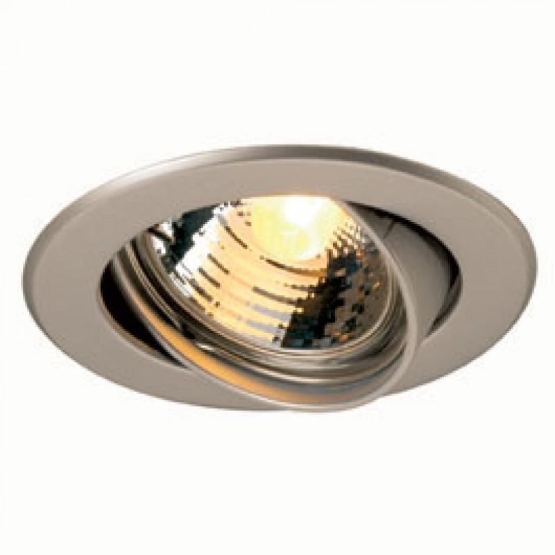 SLV 116117 GU10 SP 50W Titanium Downlight